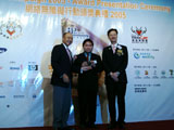 Webmaster obtain award from guests